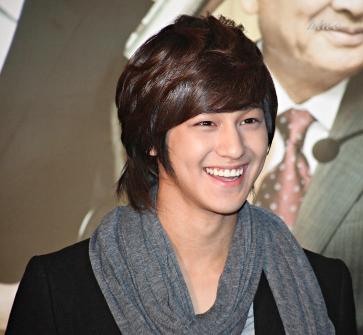 Kim Bum Koreanhandsome
